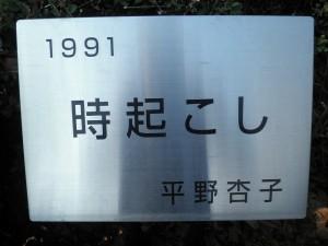 P1310014