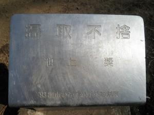 P1310020
