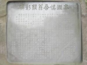 P7290029