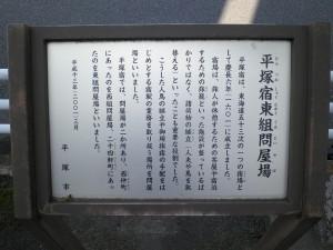 PB060014